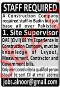 Construction Company Jobs 2020 for Site Supervisor