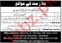 Airline Catering Company Jobs 2020 in Islamabad