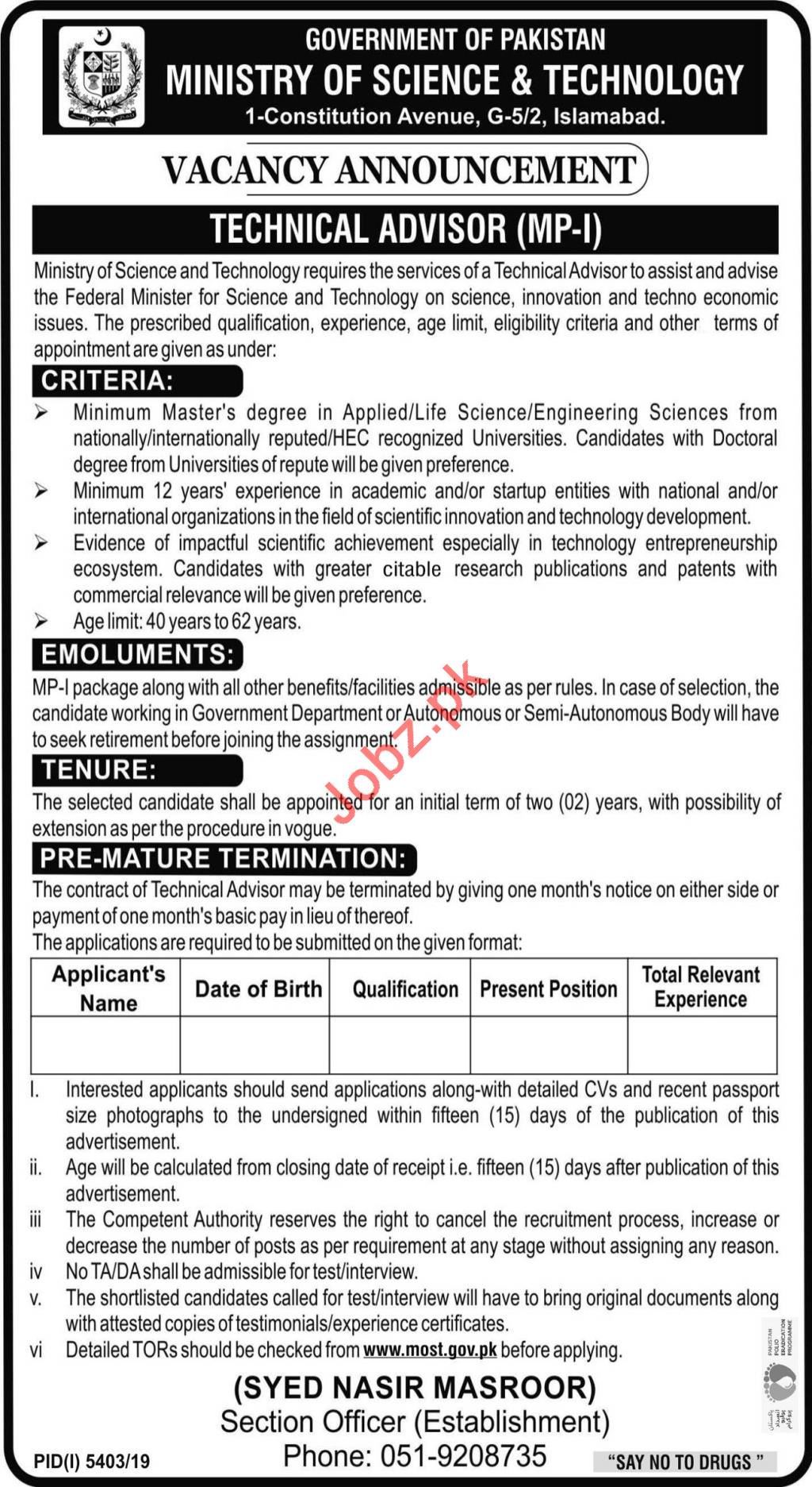 Ministry of Science & Technology Jobs 2020 in Islamabad
