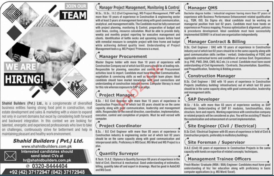 Shahid Builders Pvt Ltd Lahore Jobs 2020