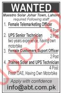 BT Computers Life Partner Company Jobs in Lahore