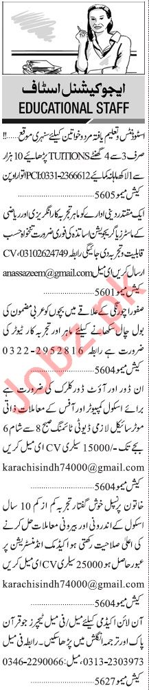 Jang Sunday Classified Ads 22nd March 2020 for Educational