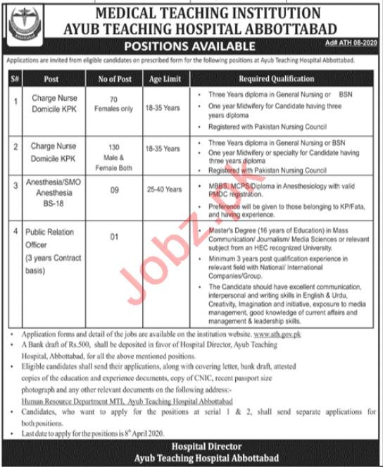 MTI Ayub Teaching Hospital ATH Abbottabad Jobs 2020