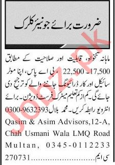 Junior Clerk Jobs Open in Multan