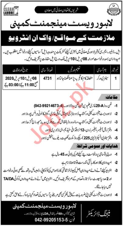 Sanitary Worker Jobs in Lahore Waste Management Company LWMC