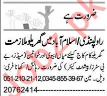 House Staff Jobs Open in Rawalpindi