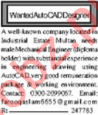 Mechanical Engineer Jobs Career Opportunity