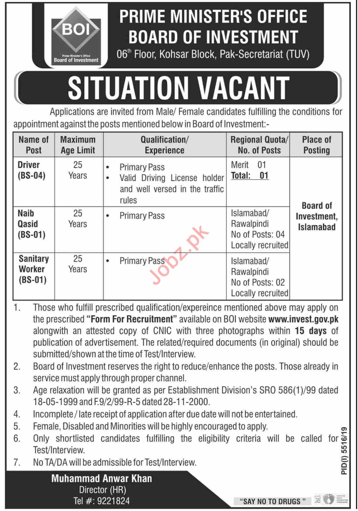 Board of Investment BOI Islamabad Jobs 2020 for Naib Qasid