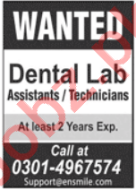 Ensmile Dental Lab Lahore Jobs 2020 for Assistants