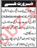 Administrative Officer Jobs 2020 in Risalpur