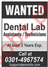 EnSmile Lahore Jobs 2020 for Technicians & Assistants