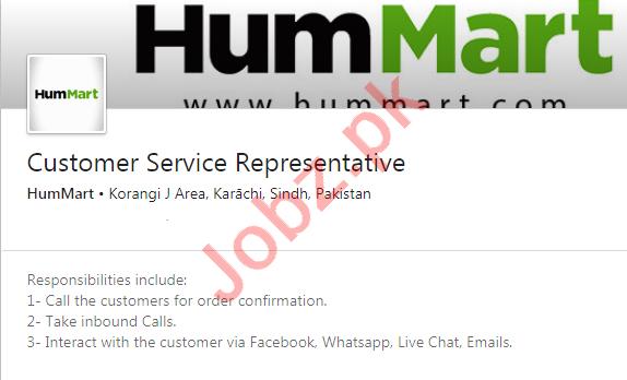 HumMart Karachi Jobs 2020 Customer Service Representative