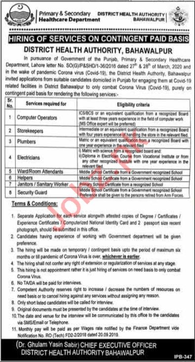 District Health Authority DHA Bahawalpur Jobs 2020