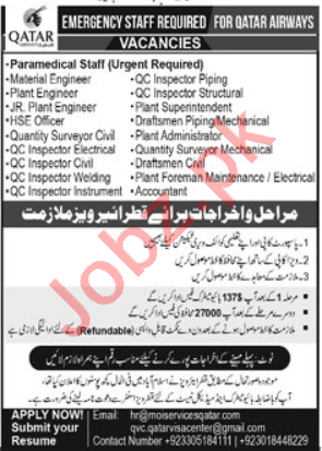Qatar Airways Jobs 2020 for Paramedical Staff & Engineers
