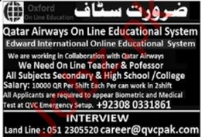 Qatar Airways Online Education System Jobs 2020