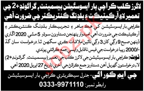Lawyers Club Jobs 2020 Architect & Construction Consultant