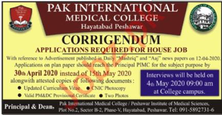 PIMC College Peshawar Jobs 2020 for House Officer