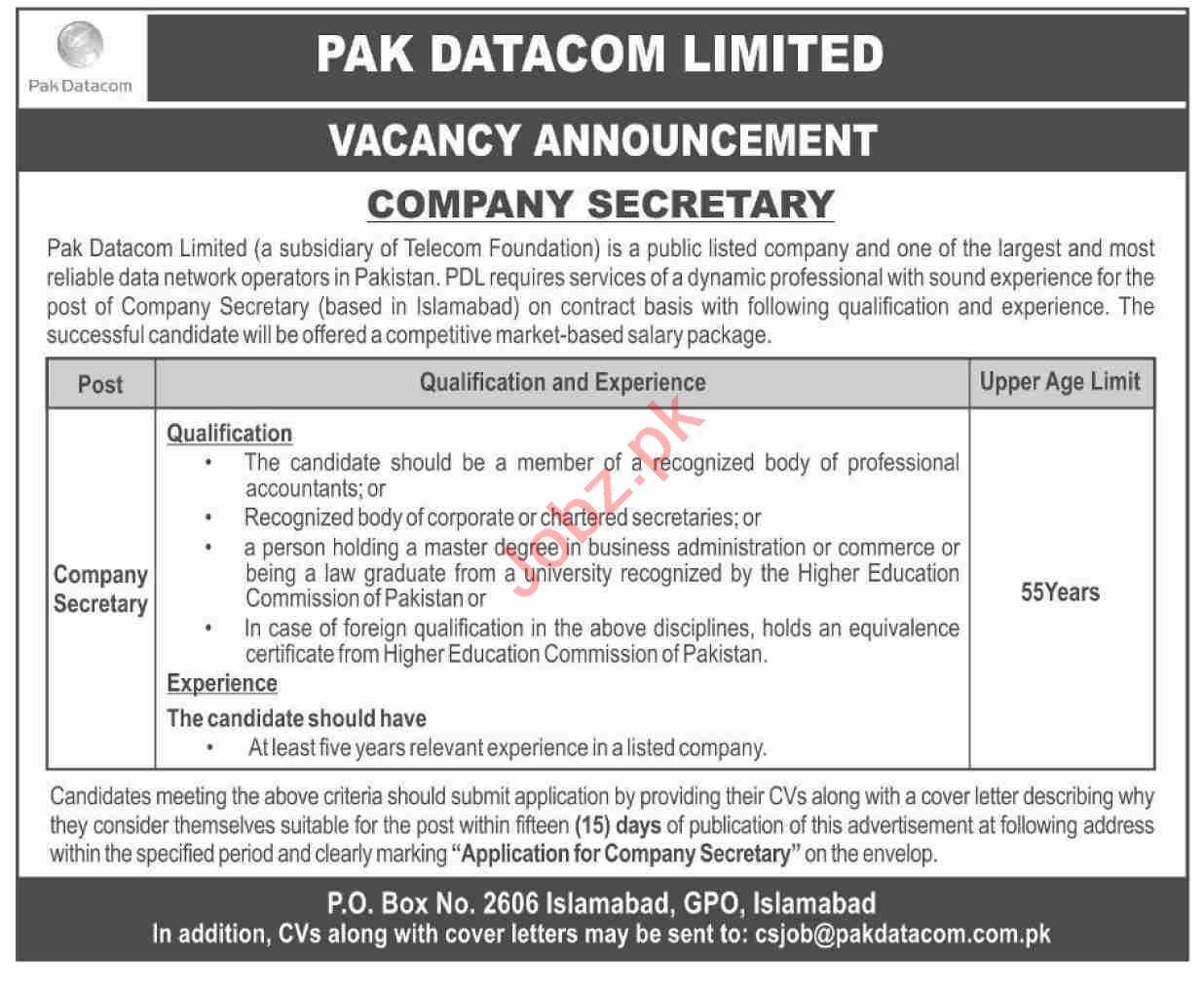 Pak Datacom Limited PDL Islamabad Jobs 2020