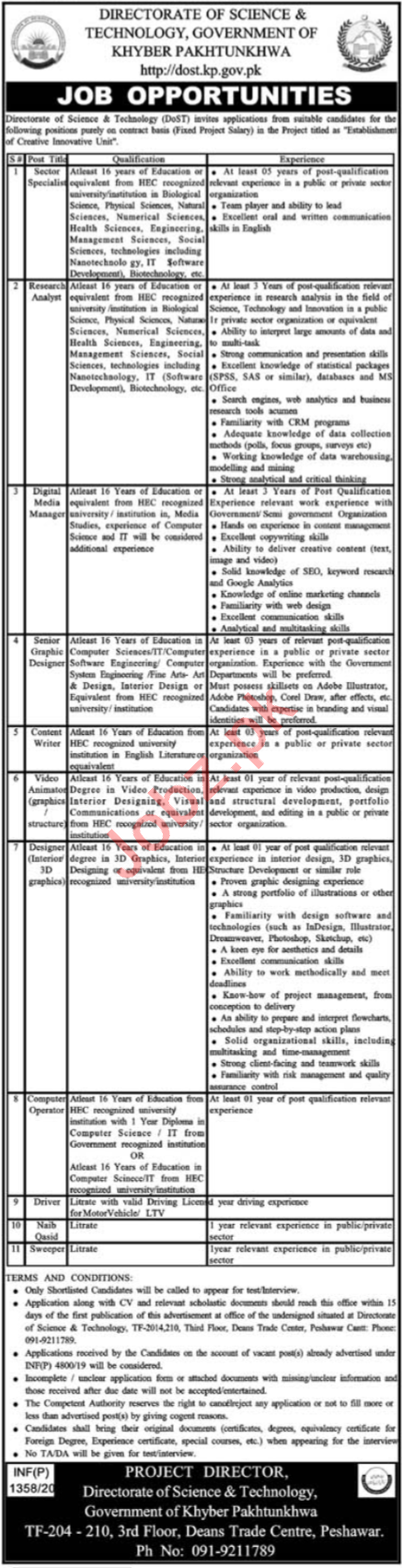 Directorate of Science & Technology DoST KPK Jobs 2020