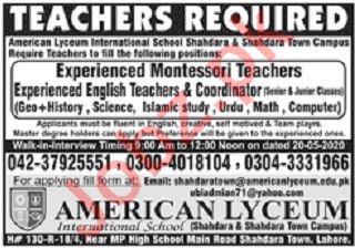 American Lyceum International School Lahore Jobs 2020