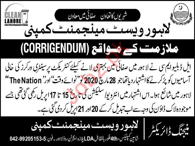 Lahore Waste Management Company LWMC Jobs Interview 2020