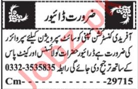 Site Supervisor & Driver Jobs 2020 in Quetta