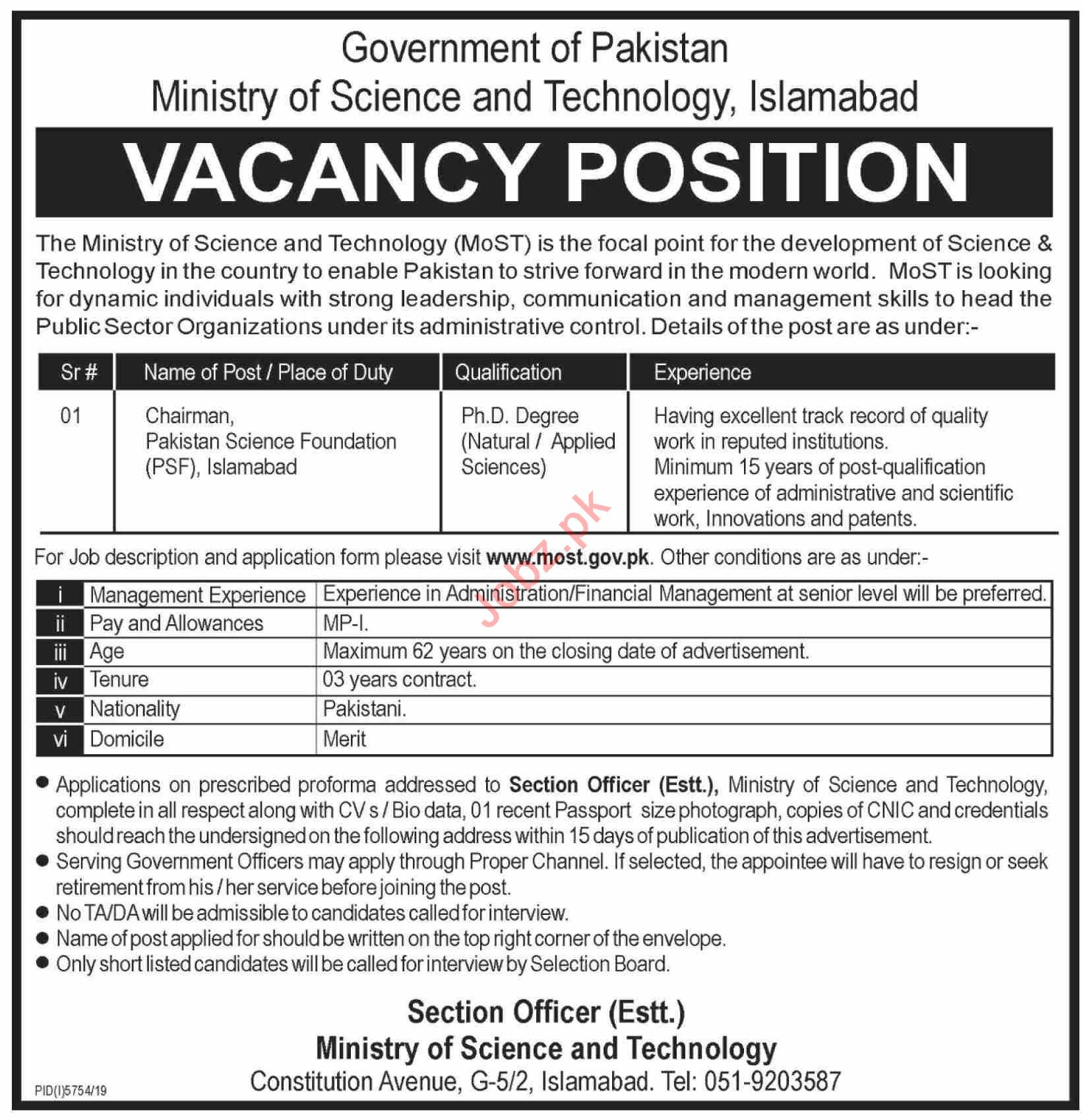 Ministry of Science & Technology PSF Islamabad Jobs 2020