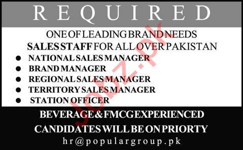 National Sales Manager & Brand Manager Jobs 2020