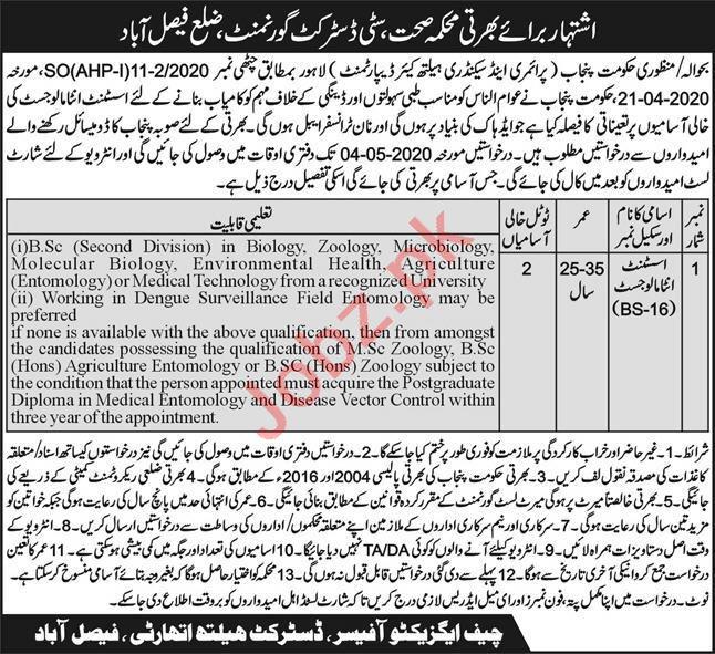 District Health Authority DHA Faisalabad Jobs 2020
