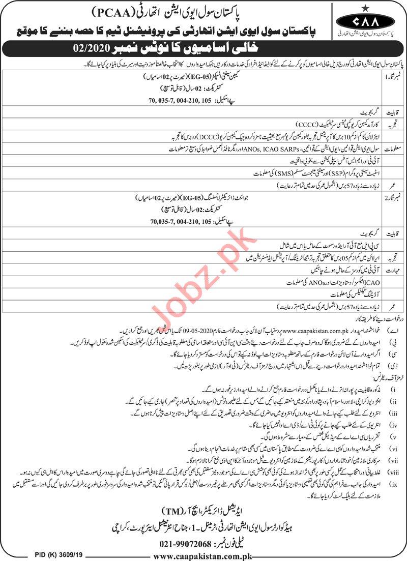 Pakistan Civil Aviation Authority PCAA Karachi Jobs 2020
