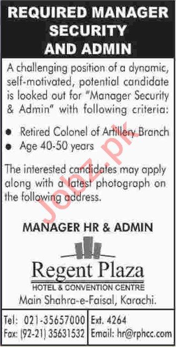 Manager Security & Admin Jobs 2020 in Karachi