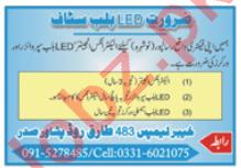 LED Bulb Assembly Worker & LED Bulb Supervisor Jobs 2020
