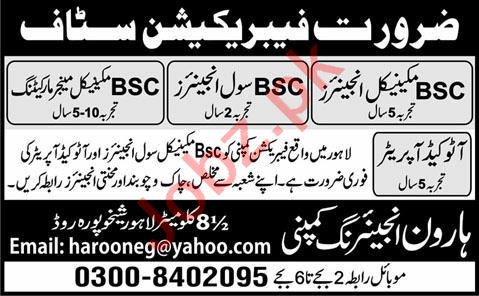 Mechanical Engineer & Civil Engineer Jobs 2020 in Lahore