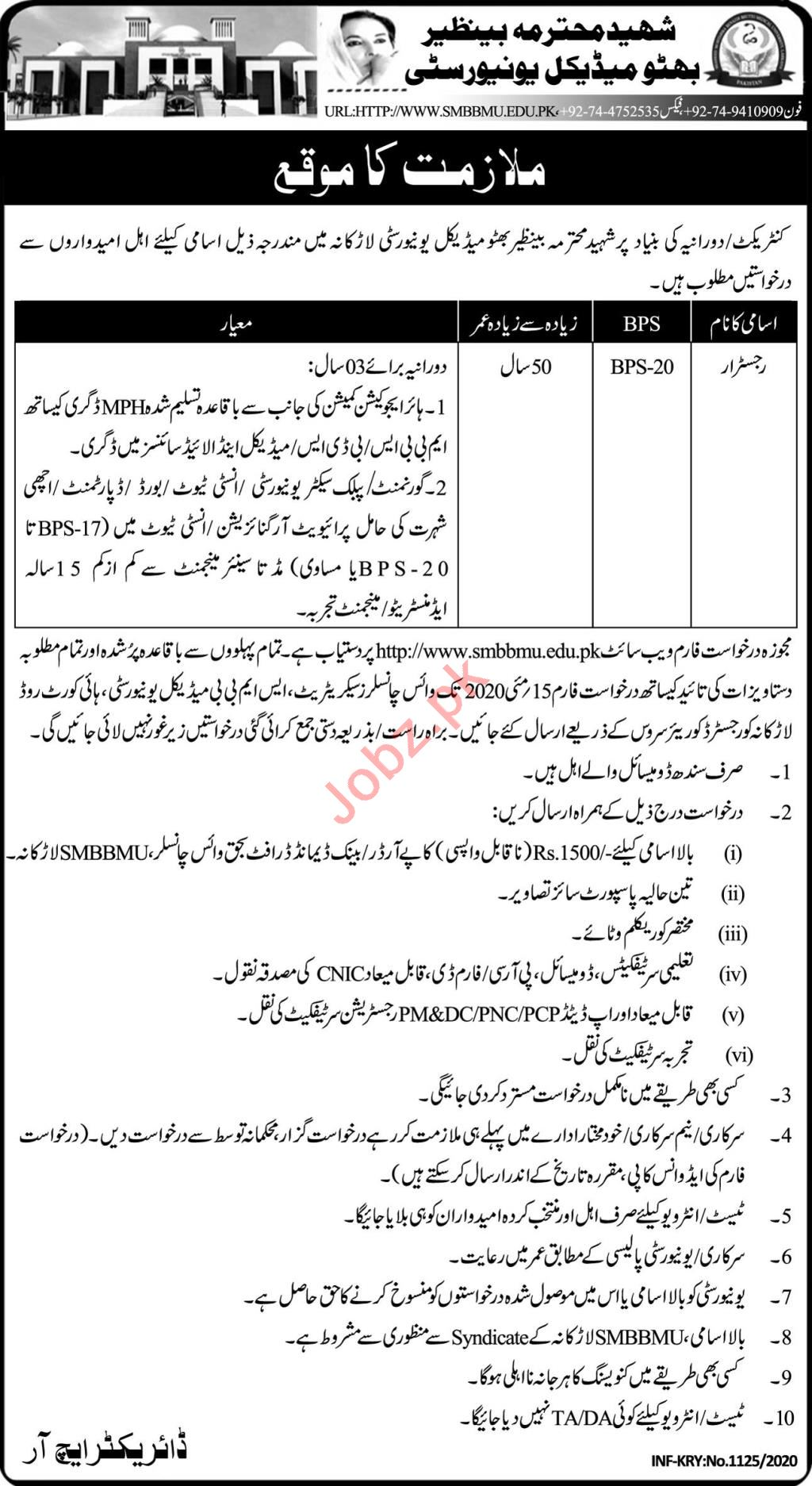 Shaheed Mohtarma Benazir Bhutto Medical University Jobs 2020