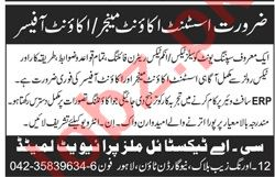 Assistant Account Manager & Account Officer Jobs 2020