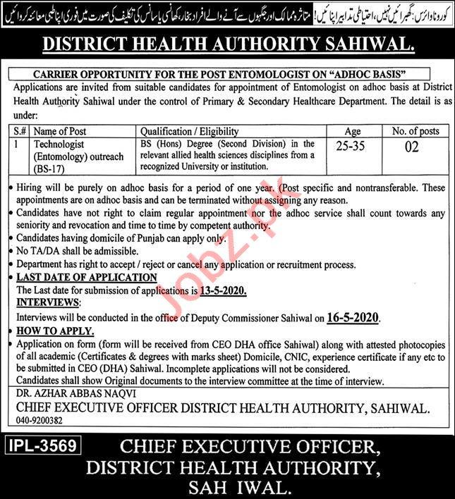 District Health Authority DHA Sahiwal Jobs 2020 Entomologist