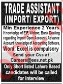 Trade Assistant Jobs 2020 in Lahore