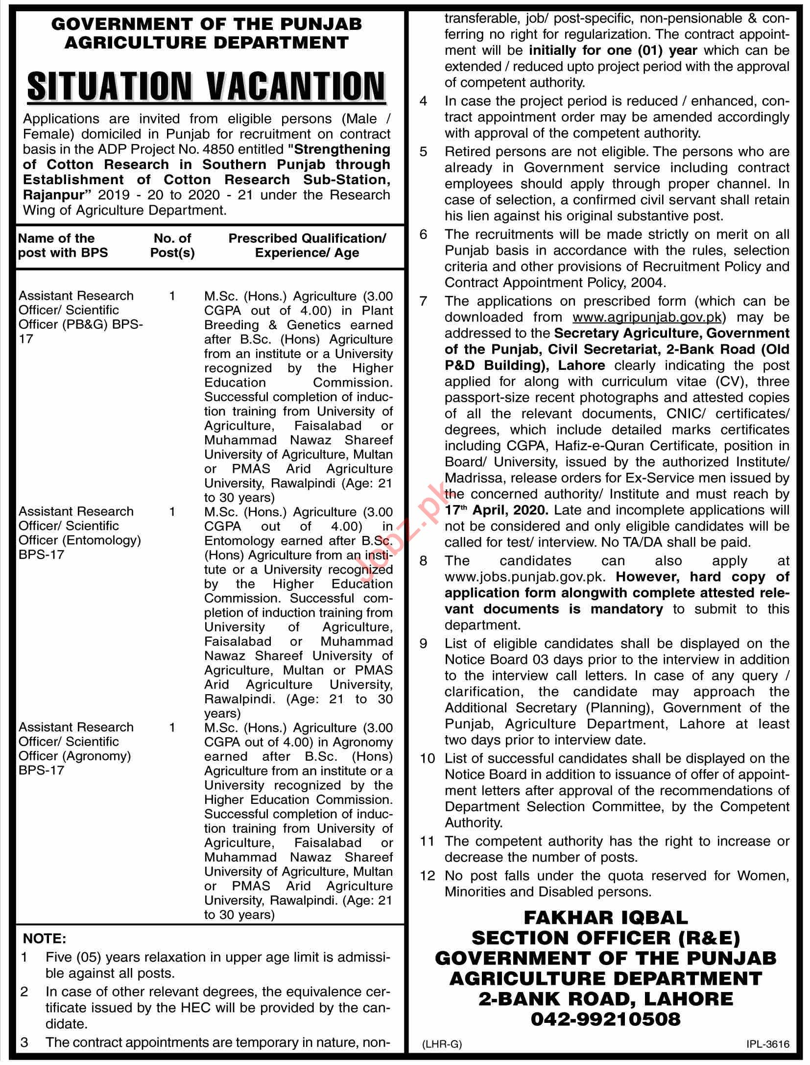 Agriculture Department Punjab Jobs for Asst Research Officer