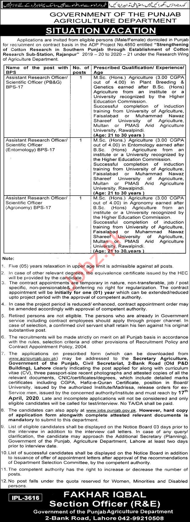 Cotton Research Sub Station Rajanpur ADP Project Jobs 2020