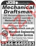 Mechanical Draftsman Jobs 2020 in Microtech Engineering