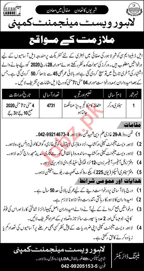 LWMC Lahore Jobs 2020 for Sanitary Workers