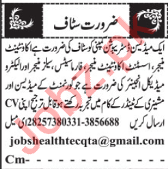 Accountant Manager & Assistant Accountant Manager Jobs 2020