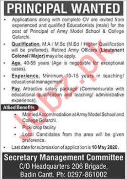 Army Model School & College Golarchi APS&C Jobs 2020