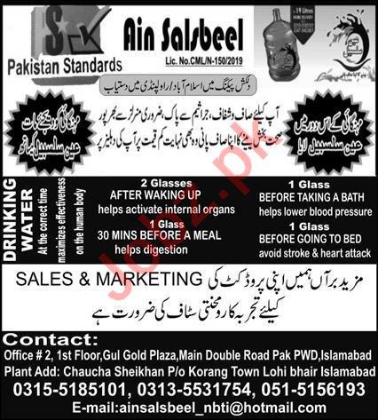 Ain Salsabeel Islamabad Jobs 2020 Sales & Marketing Staff