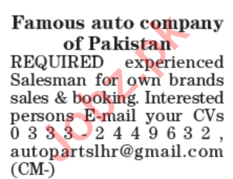 The News Sunday Classified Ads 3rd May 2020 for Sales Staff