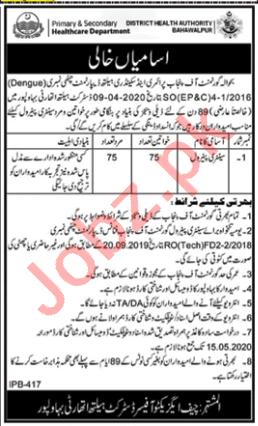 District Health Authority Bahawalpur Sanitary Petrol Jobs