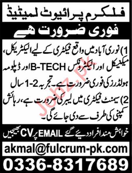 Electrical Engineer & Mechanical Engineer Jobs 2020