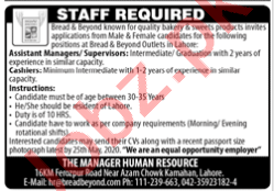 Bread & Beyond Lahore Jobs 2020 for Managers & Cashiers