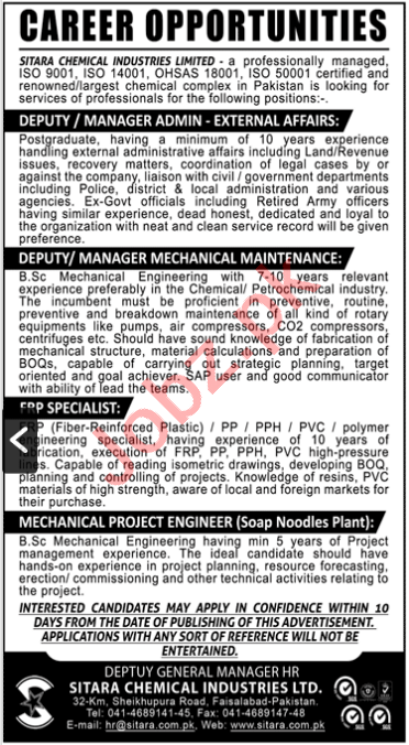 Sitara Chemical Industries Faisalabad Jobs 2020 for Managers