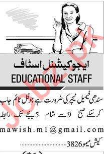 Jang Sunday Classified Ads 10 May 2020 for Teaching Staff